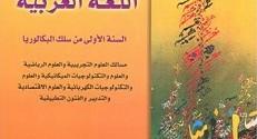 wahaarab1bacsc